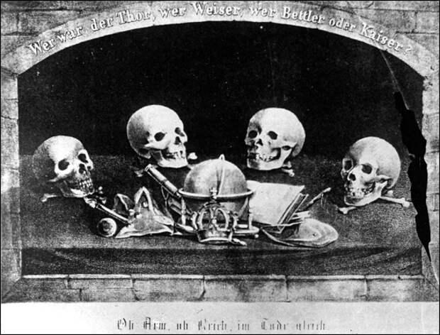 Тайный орден «Череп и кости»: кто правит миром
