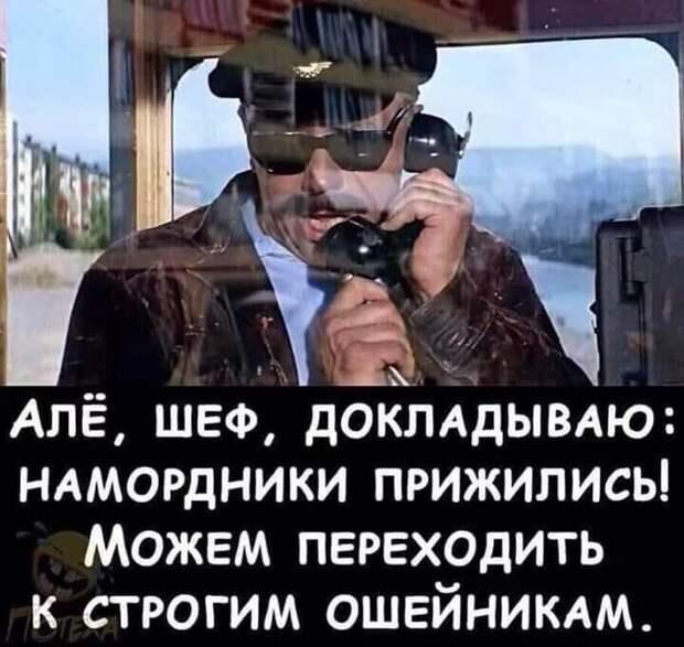 Учительница спрашивает: — Вова, если в одном кармане брюк у тебя десять рублей, а в другом тридцать...
