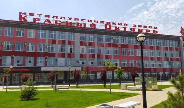В Волгограде за хищения осудили экс-менеджеров «Красного Октября»