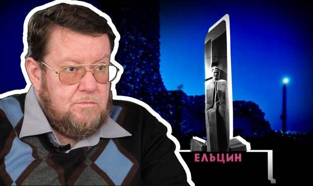 Не знаю, сумеет ли Россия выжить при сегодняшней власти – Сатановский