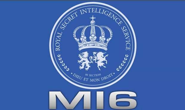 Британская разведка MI-6 реализует «лицензию на разрушение России»