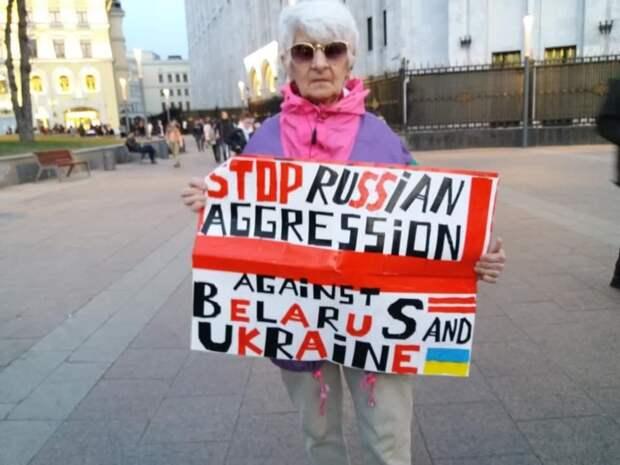 Российские либералы вышли на акции в поддержку бандеровской Украины