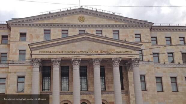 Прокуратура проследит за исполнением прав сына расчлененной москвички