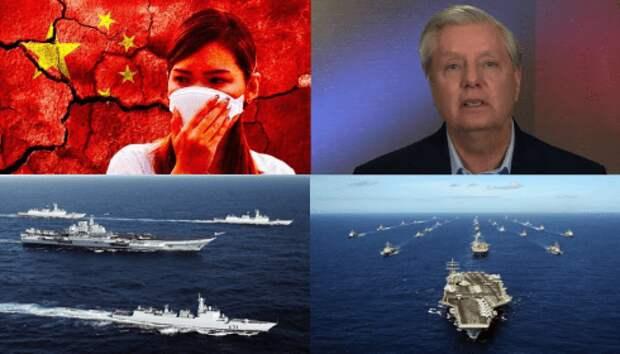 США собираются наказать Китай за устроенную им пандемию