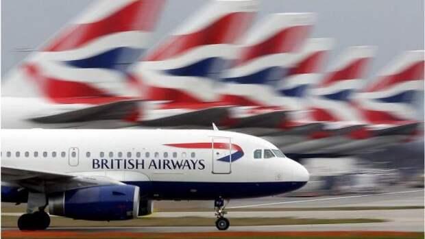 British Airways  повторно отправила сотрудников в вынужденные отпуска
