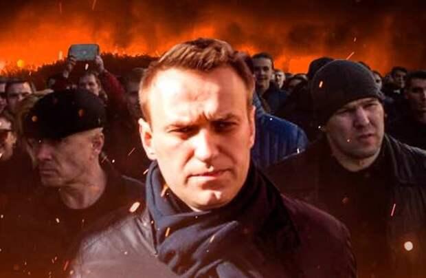 Посольство США в России запускает план «внутренний мятеж»