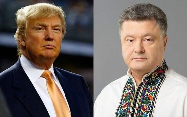 Молния!!! Дональд Трам и Петр Порошенко провели тайные переговоры!