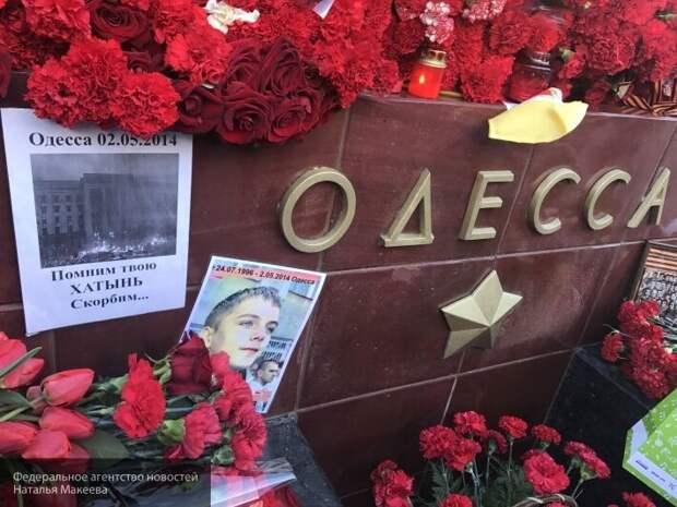 Der Freitag рассказала, как Германия покрывает Киев вместо расследования трагедии 2 мая