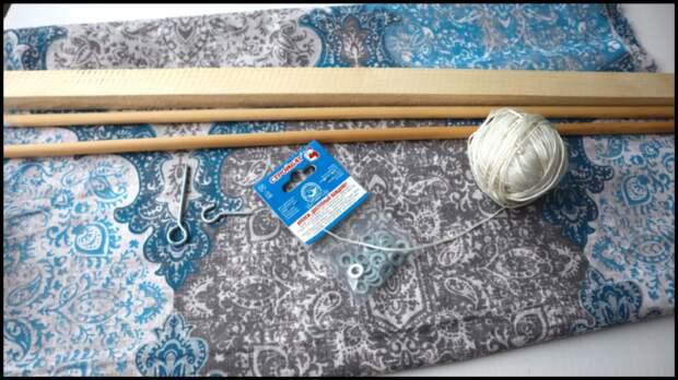 Показываю, как сшить своими руками римскую штору из простыни легко и быстро. Результат - эффективная вещь от жары и зноя!