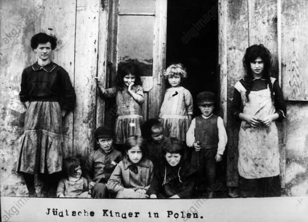 Jьdische Kinder in Polen / 1915 - Jewish children in Poland / 1915 -