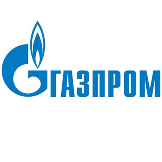 """Годовое собрание акционеров """"Газпрома"""" пройдет 25 июня в Санкт-Петербурге"""