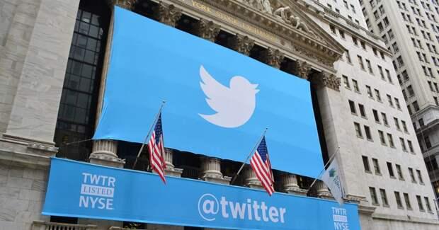 Twitter не удалось оспорить действия судебных приставов