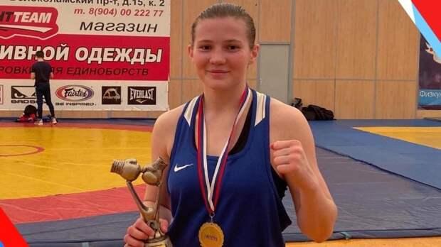 Яна Мещерина из Оренбурга завоевала золото на Всероссийском турнире по боксу