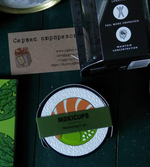 Сервис Сюрпризов Jigbox
