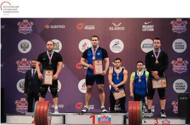 Тяжелоатлеты МГПУ заняли весь пьедестал почета на чемпионате России