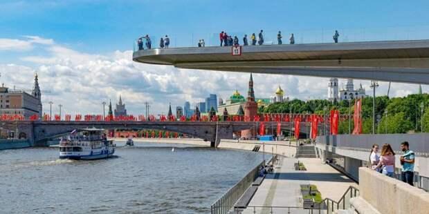 Новый проект для туротрасли запустили в столице — Наталья Сергунина/mos,ru