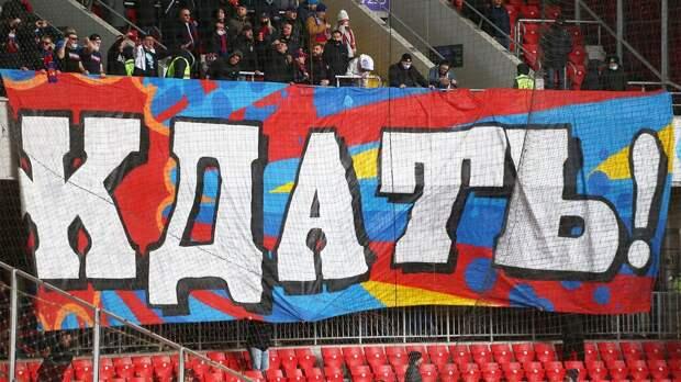 «Надеюсь, мы не обидели болельщиков». Французский бренд — о новом дизайне футболок для ЛГБТ с логотипом ЦСКА