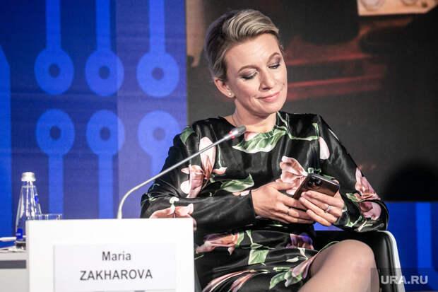 Захарова сыграла вбаскетбол наблаготворительном матче сКуценко