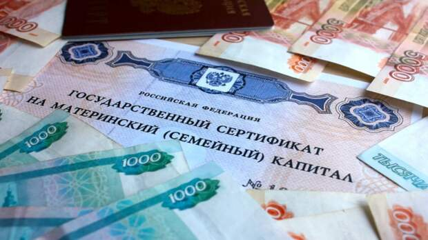 Мужчины в России смогут получать материнский капитал