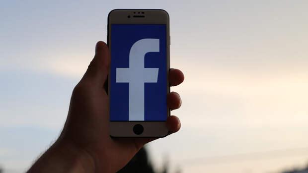 Россиянам рассказали, что нельзя публиковать в соцсетях
