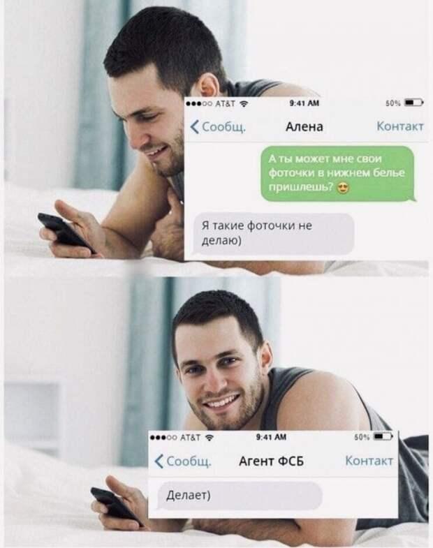 Мемы и приколы про отношения и