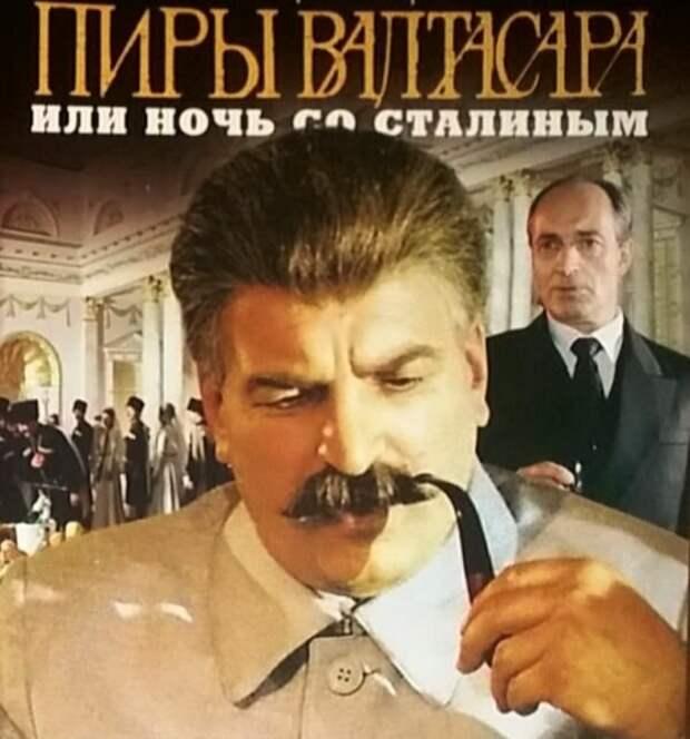 До революции жандармы Сталина арестовывали много раз, но ни разу за криминал. Даже намеков не было