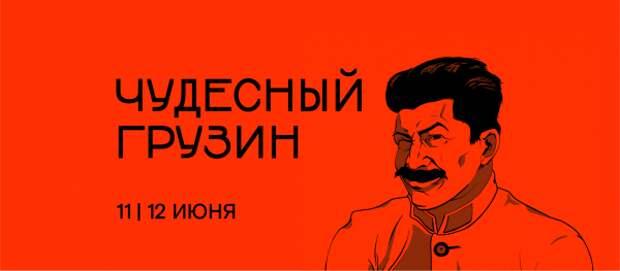 Бузова сыграет в спектакле МХАТ им. Горького о молодом Сталине