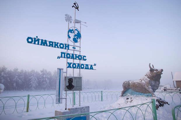 Россия больше не самая холодная, пшеничное доминирование и успехи Макдоналдса