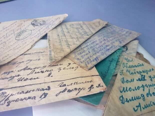 Весточка из 1943 года: при сносе почты в Чебаркуле нашли недоставленные письма солдат