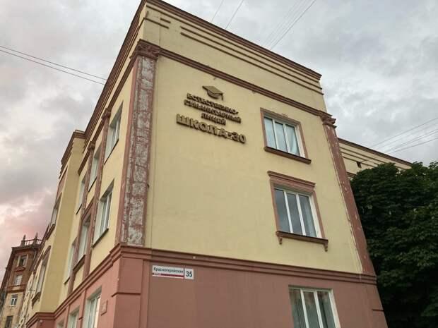 К новому учебному году готовы 65% школ Ижевска