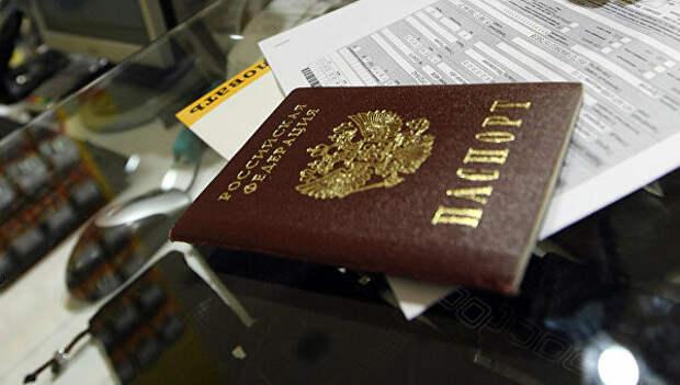 Изменения в правилах регистрации по месту жительства