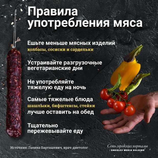 Кстати, если вы любите стейки с кровью, лучше закажите их в ресторане, а не готовьте дома. Вы элементарно не сможете проконтролировать, как и откуда мясо приехало в магазин, и соблюсти режим хранения в обычном холодильнике. А для кафе и ресторанов есть жесткие санитарные правила