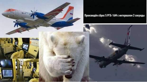 Робкая надежда. Есть ли будущее у отечественной морской авиации?