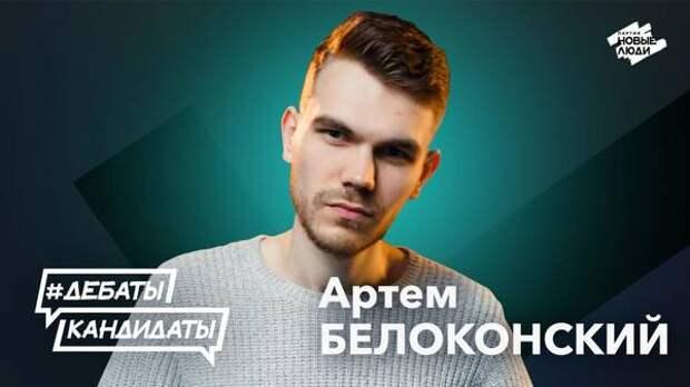 Участник реалити-шоу о политике #ДебатыКандидаты из Приморья может попасть в Госдуму