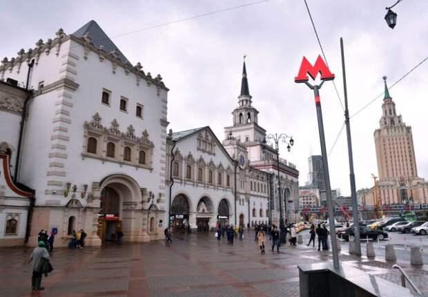 Московские вокзалы и автостанции проверяют из-за сообщения о минировании