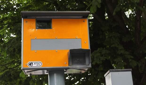 Сначала апреля вРостове дорожные камеры зарегистрировали 216 тысяч нарушений