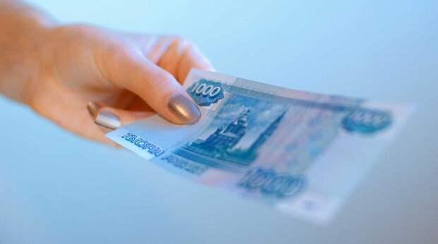 Тысяча рублей в месяц: россиянам предложили доплату на еду