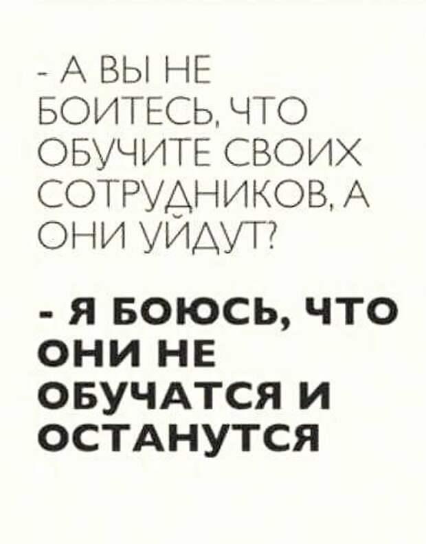 1453033790_47
