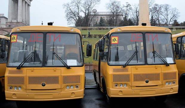 Поселок Татарский Саракташ выпросил школьный автобус