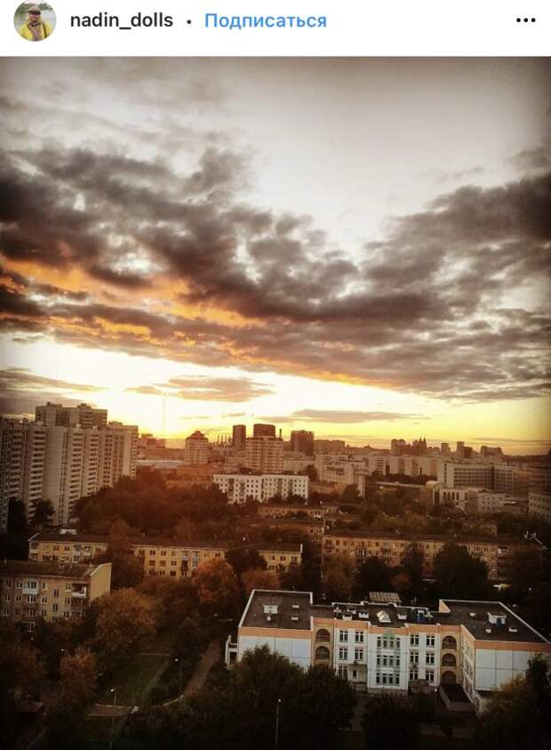 Фото дня: осенний закат в Хорошевке
