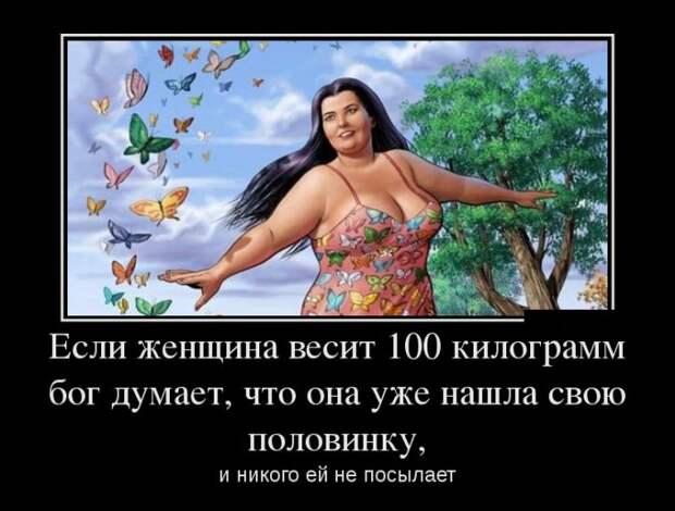 1480964683_29