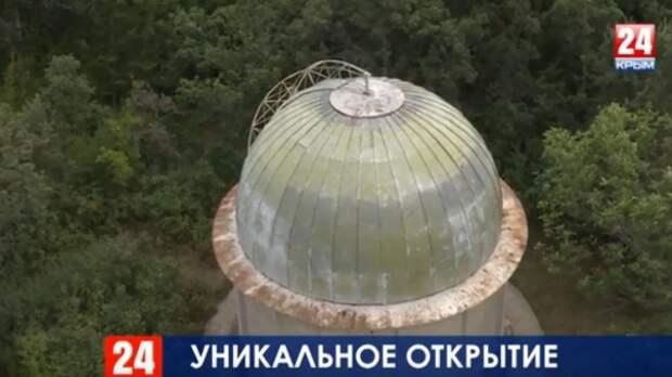 Крымчанин открыл первую в истории человечества межзвёздную комету
