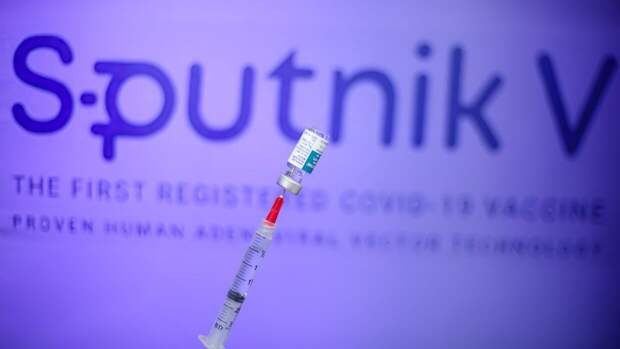 """Всемирный конгресс вакцин признал """"Спутник V"""" одним из лучших препаратов от COVID-19"""