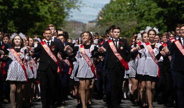 Общегородской выпускной пройдет вЕкатеринбурге 25июня
