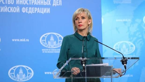 Захарова указала на эксперименты с историей на Украине
