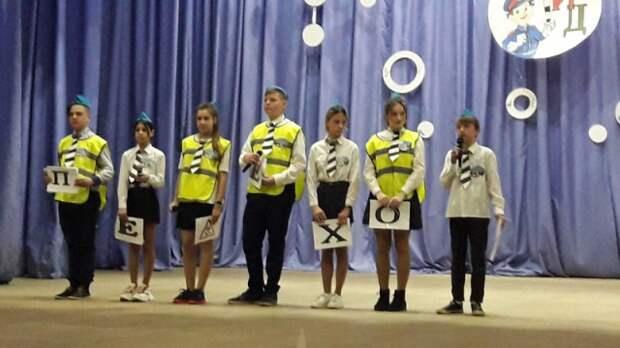 Городском слет-конкурс отрядов юных инспекторов движения.