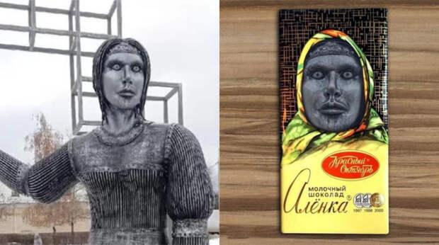 Памятник Алёнке в Нововоронеже: почему его все так боятся?