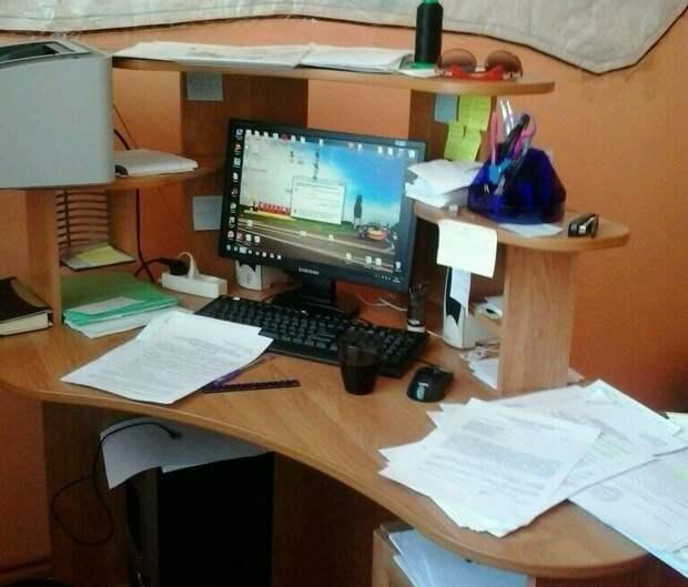 Как я начинала свою трудовую деятельность в Администрации