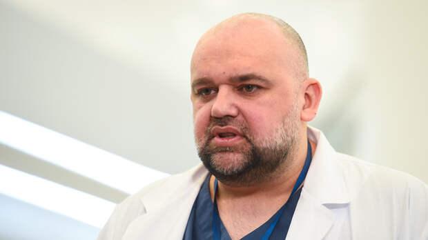 Проценко рассказал о звуке кашля при коронавирусной инфекции