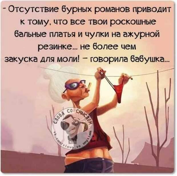 5402287_1425214698_voskresnovesenniefrazyvkartinkah_1_ (500x499, 28Kb)